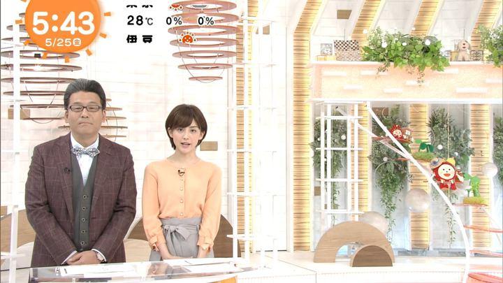 2018年05月25日宮司愛海の画像02枚目