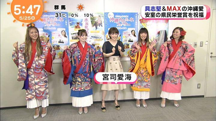 2018年05月25日宮司愛海の画像04枚目