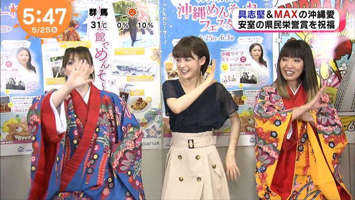 2018年05月25日宮司愛海の画像06枚目