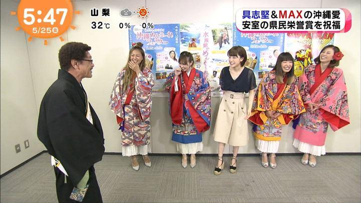 2018年05月25日宮司愛海の画像08枚目