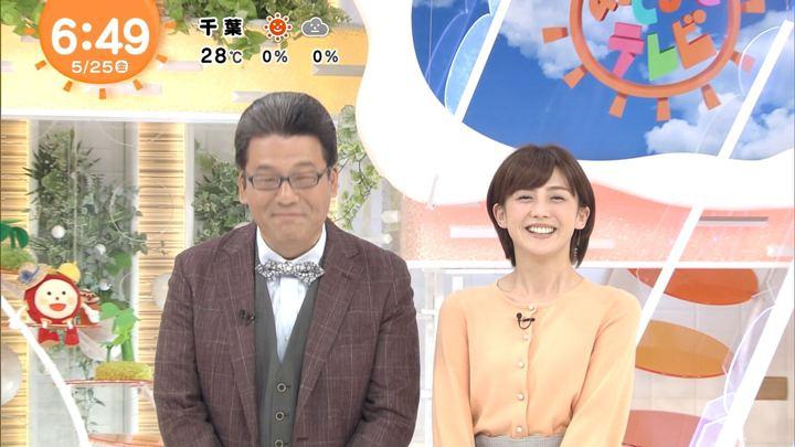 2018年05月25日宮司愛海の画像10枚目