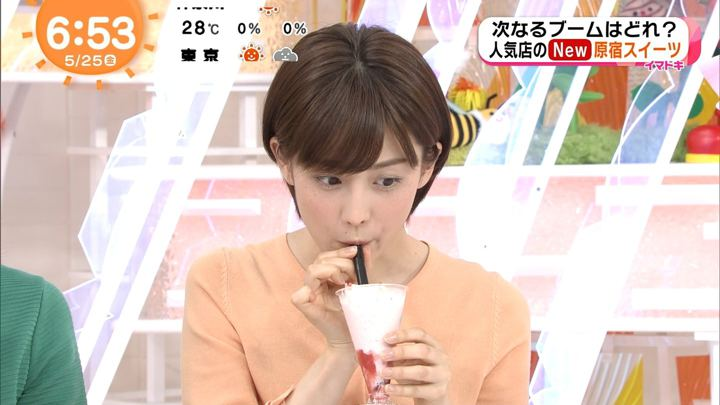 2018年05月25日宮司愛海の画像12枚目