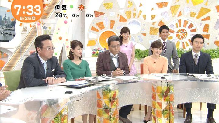 2018年05月25日宮司愛海の画像19枚目