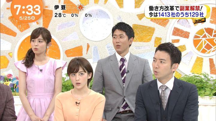 2018年05月25日宮司愛海の画像20枚目