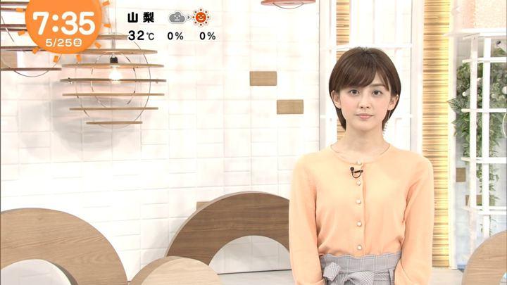2018年05月25日宮司愛海の画像21枚目