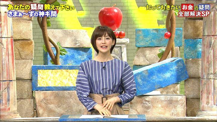 2018年05月26日宮司愛海の画像02枚目