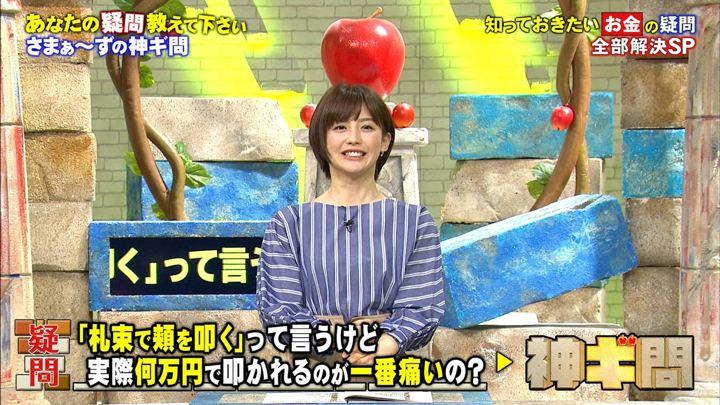2018年05月26日宮司愛海の画像04枚目