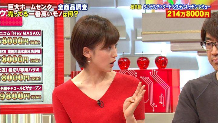 2018年05月26日宮司愛海の画像09枚目