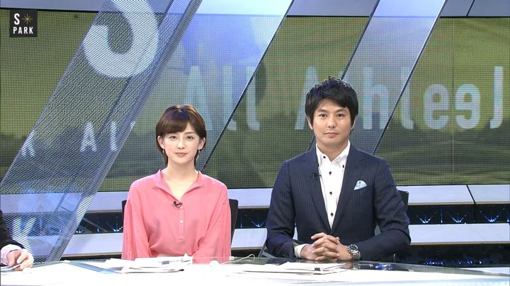 2018年05月27日宮司愛海の画像01枚目