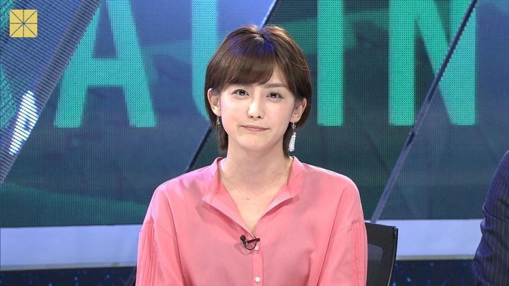 2018年05月27日宮司愛海の画像08枚目