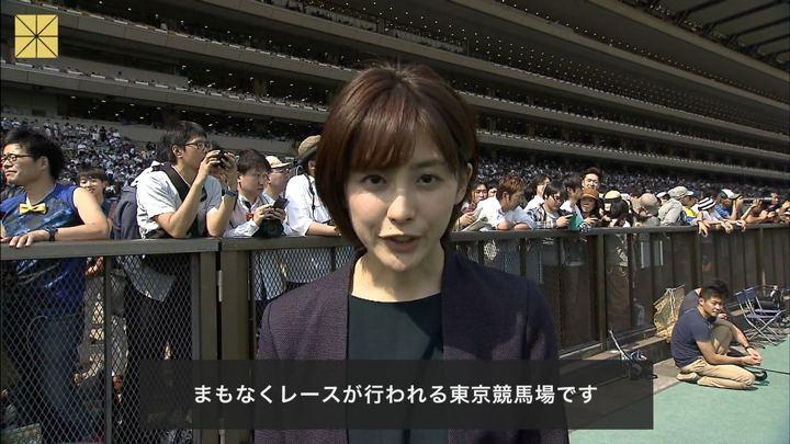 2018年05月27日宮司愛海の画像10枚目