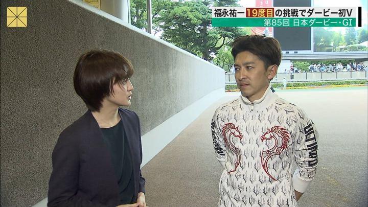 2018年05月27日宮司愛海の画像13枚目