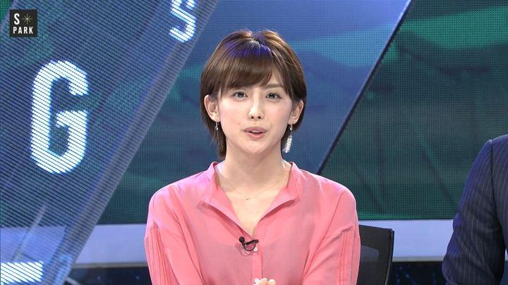 2018年05月27日宮司愛海の画像14枚目