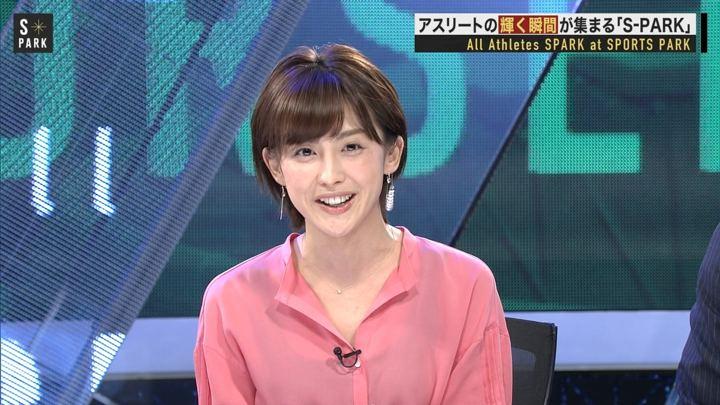 2018年05月27日宮司愛海の画像17枚目