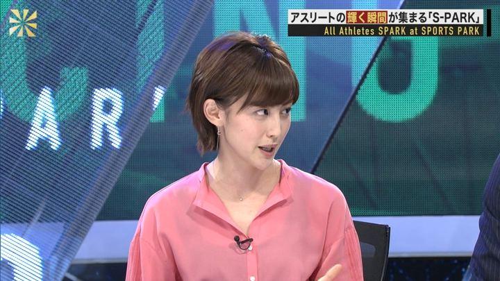 2018年05月27日宮司愛海の画像18枚目