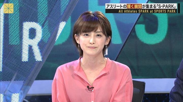 2018年05月27日宮司愛海の画像19枚目