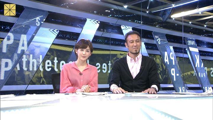 2018年05月27日宮司愛海の画像29枚目