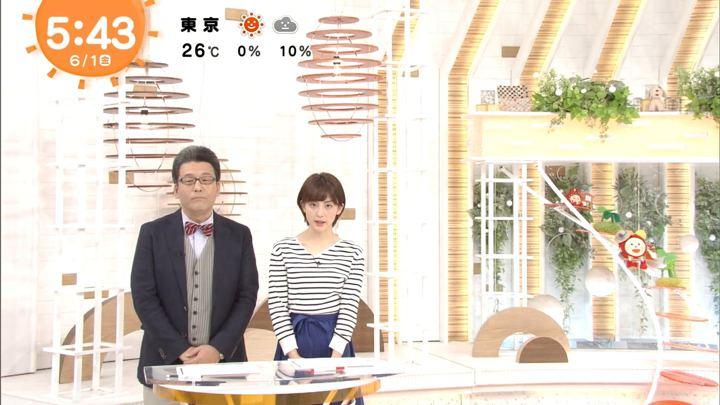 2018年06月01日宮司愛海の画像06枚目