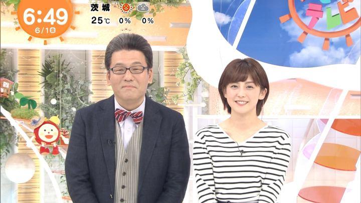 2018年06月01日宮司愛海の画像09枚目