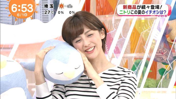 2018年06月01日宮司愛海の画像10枚目