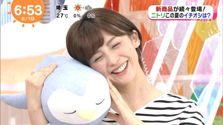2018年06月01日宮司愛海の画像12枚目