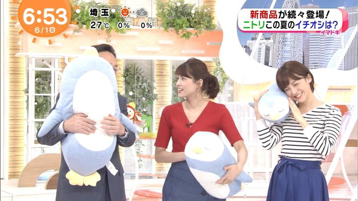 2018年06月01日宮司愛海の画像13枚目