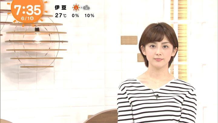 2018年06月01日宮司愛海の画像14枚目