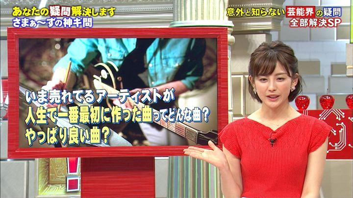 2018年06月02日宮司愛海の画像13枚目