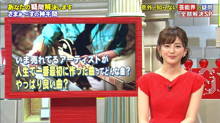 2018年06月02日宮司愛海の画像14枚目