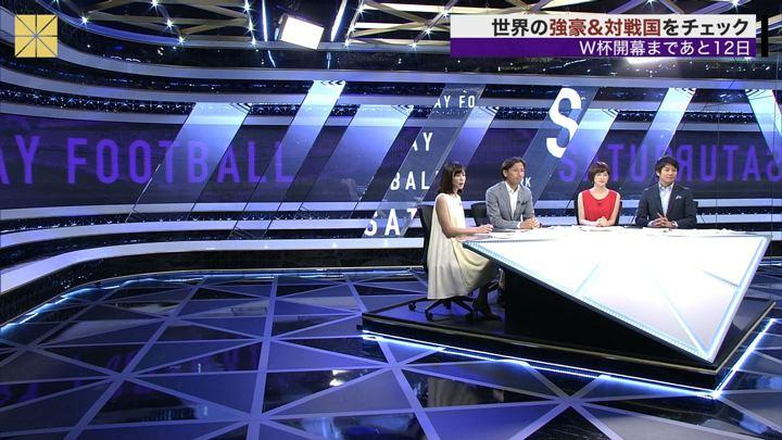 2018年06月02日宮司愛海の画像21枚目