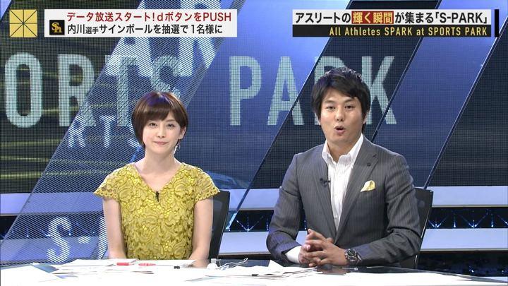 2018年06月03日宮司愛海の画像04枚目