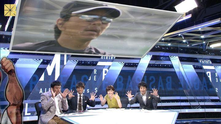 2018年06月03日宮司愛海の画像05枚目