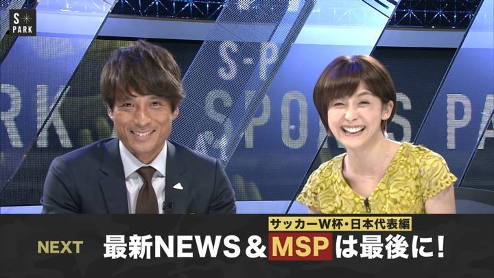 2018年06月03日宮司愛海の画像14枚目