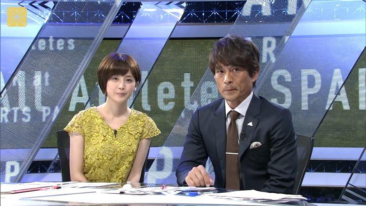 2018年06月03日宮司愛海の画像15枚目