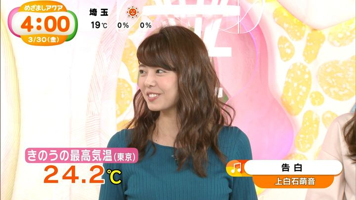 2018年03月30日宮澤智の画像03枚目