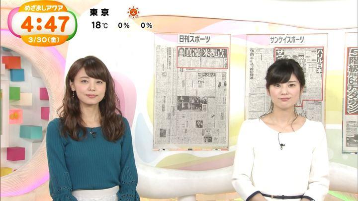 2018年03月30日宮澤智の画像16枚目