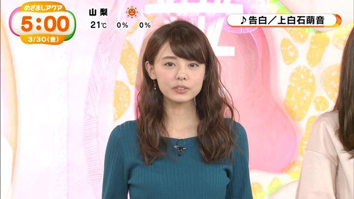 2018年03月30日宮澤智の画像18枚目