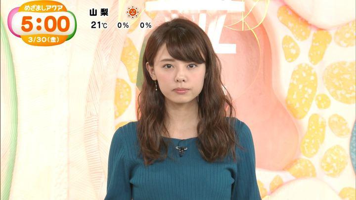 2018年03月30日宮澤智の画像19枚目