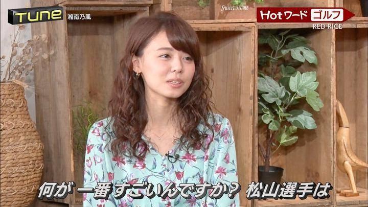 2018年04月06日宮澤智の画像03枚目