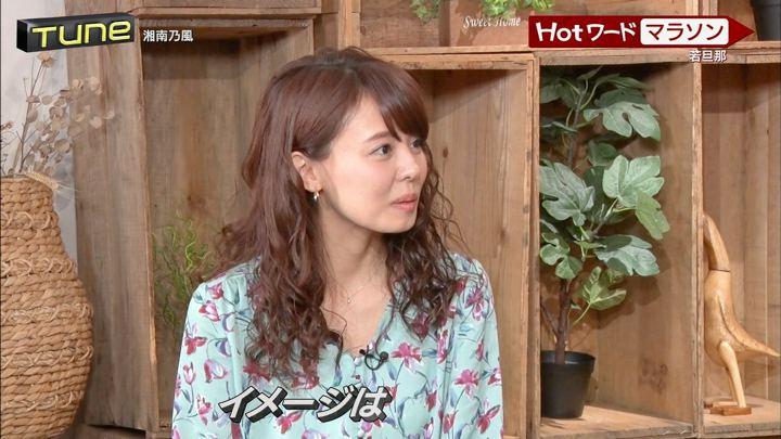 2018年04月06日宮澤智の画像06枚目