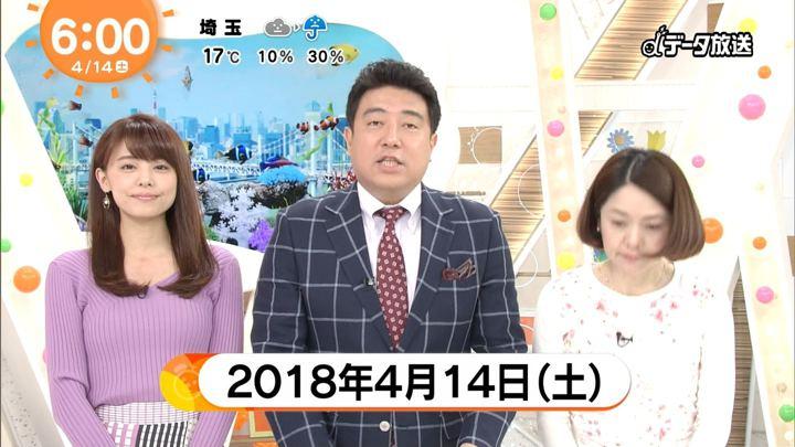 2018年04月14日宮澤智の画像01枚目