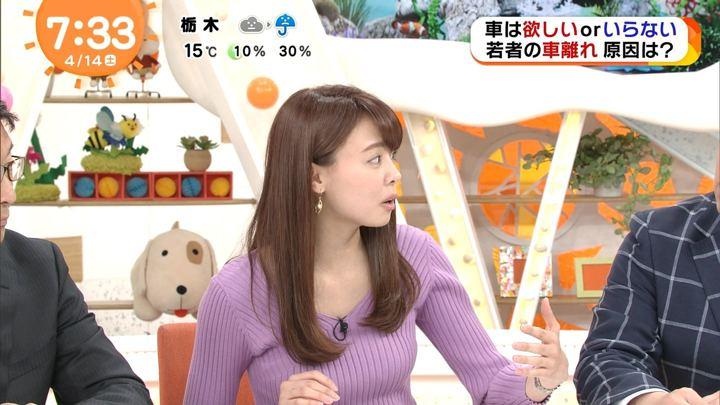 2018年04月14日宮澤智の画像28枚目