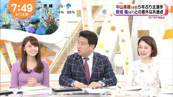 2018年04月14日宮澤智の画像29枚目