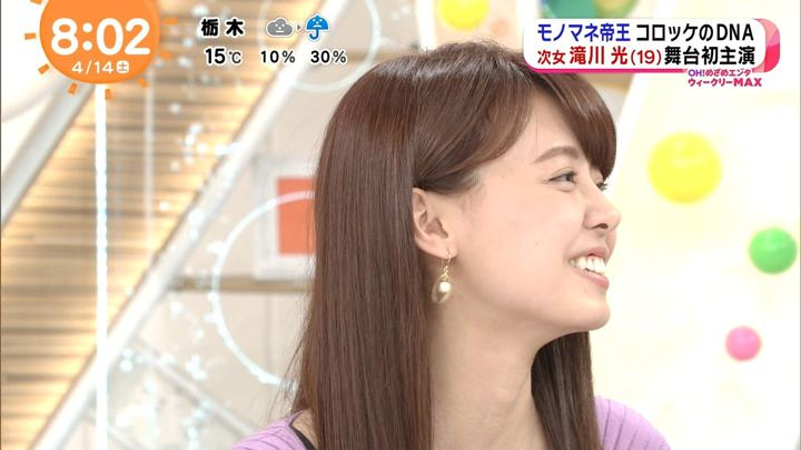 2018年04月14日宮澤智の画像34枚目