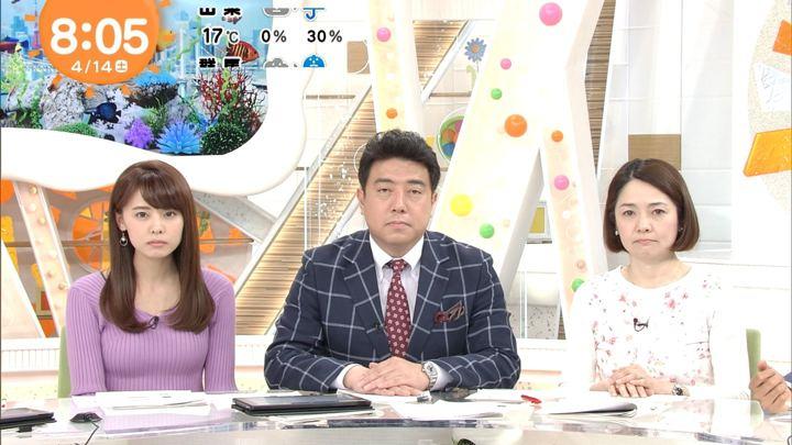 2018年04月14日宮澤智の画像35枚目