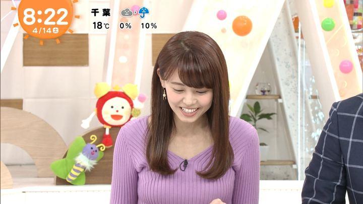 2018年04月14日宮澤智の画像37枚目