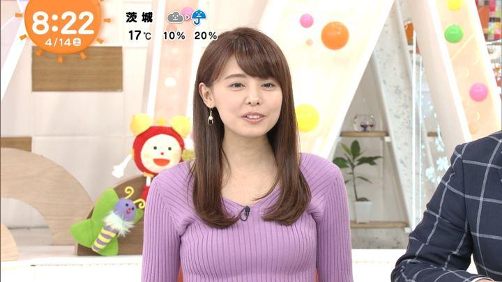 2018年04月14日宮澤智の画像38枚目