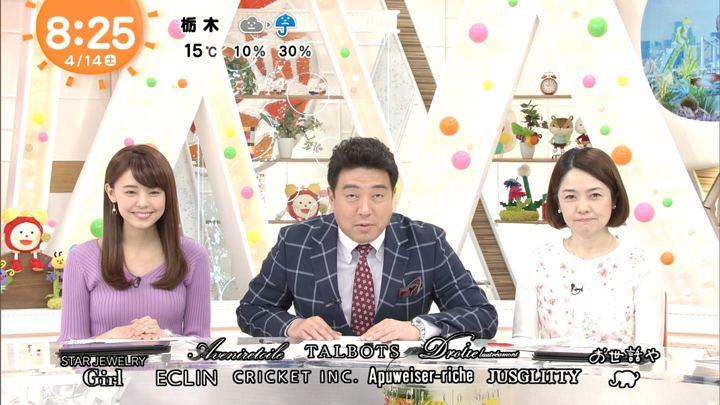 2018年04月14日宮澤智の画像40枚目