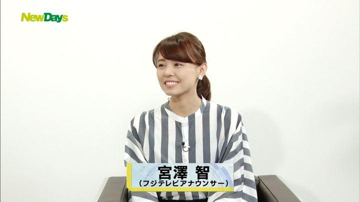 2018年04月15日宮澤智の画像01枚目