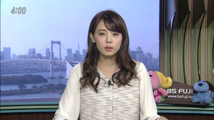 2018年04月19日宮澤智の画像04枚目